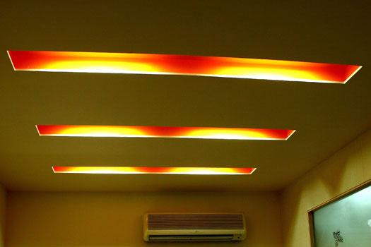 Reception False ceiling